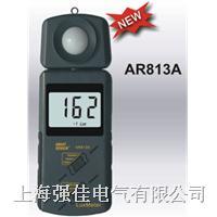 AR813A照度计 AR813A