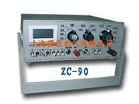 ZC-90F高绝缘电阻测量仪 ZC-90F