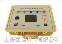 DWR-Ⅲ型大型地网接地电阻测试仪  DWR-Ⅲ