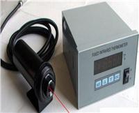 ETZX-80在线式红外测温仪 ETZX-80