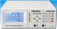 RMC2516压敏电阻测试仪 RMC2516