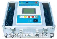 ZOB-10kv智能型兆欧表 ZOB-10kv