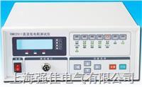RMC2511通用型直流低电阻测试仪 RMC2511