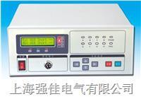 RMC2512C/2512D型多路电阻扫描测试仪 RMC2512C