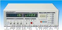 DRC2612B电容测试仪 DRC2612B