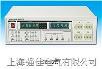 DRC2612C电容测试仪 DRC2612C
