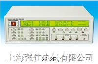 DRC2612E通用电容测试仪 DRC2612E