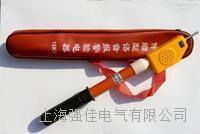 GSY-500KV高压验电器 GSY-500KV