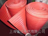 绝缘橡胶板,高压绝缘垫,配电室铺地橡胶板 GDT