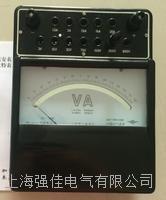 C31-V 直流伏特表 0.5级电表  C31-V