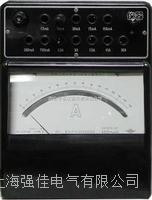 直流伏安表 1.0级电表  C30-VA