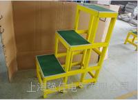 35kv玻璃钢可移动绝缘检修凳 安全绝缘高低凳 高压电气检修平台