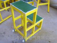 两层绝缘梯凳 玻璃钢绝缘梯凳 两步梯凳600MM高 10kv 防滑凳面