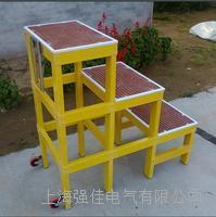 电力检修三层绝缘凳/电工绝缘玻璃钢凳/玻璃钢绝缘凳10kv带轮子