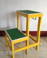 20kv绝缘高低凳/高低凳子/可移动式20kv高压凳子