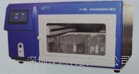全自动液体快速分配仪 FP-A/B型