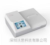 酶标仪 SHE-3000