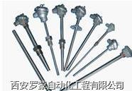 耐磨热电偶,耐磨热电阻 耐磨热电偶,耐磨热电阻