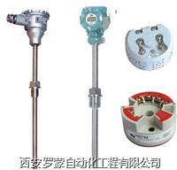 一体化温度变送器,温度变送器,变送器 一体化温度变送器,温度变送器,变送器