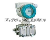 PDS405系列差压变送器 PDS405