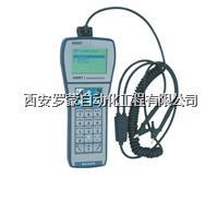 SIC-H375HRAT协议手持通信器 SIC-H375