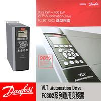 FC301丹佛斯变频器