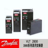 VLT2800丹佛斯變頻器