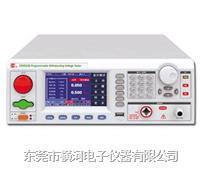 CS9922S程控绝缘耐压测试仪/超高耐压绝缘测试仪 CS9922S