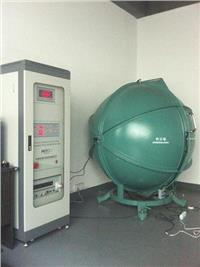 光通量测试|光通量测试仪|流明测试|流明测试仪 HP8000