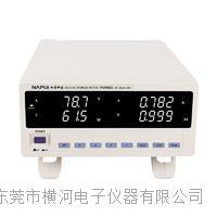 纳普科技PM9801(报警型)电参数测量仪 PM9801