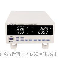 纳普科技PM9804(交直流型)电参数测量仪 PM9804