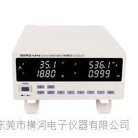纳普科技PM9815(小功率型)交流电参数测量仪 PM9815