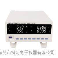 纳普科技PM9805(通讯型)电参数测量仪 PM9805