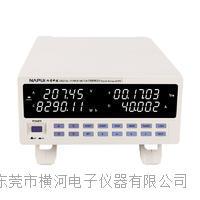PM9806电参数测量仪(单交流,六级能效型) PM9806