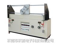 电线曲挠试验机 DL-8820A
