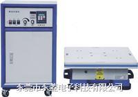 电磁扫频振动试验台