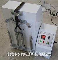 拉链往复寿命试验机 DL-6102A
