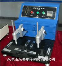 酒精耐磨试验机 DL-9929A