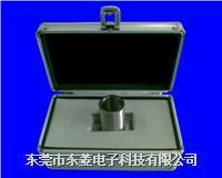 小物件测试筒 DL-3511