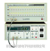电容器漏电流多路扫描测试系统