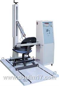 办公椅靠背往复试验机 DL-5005