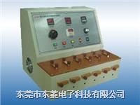 插头线电流负载温升试验机 DL-7803