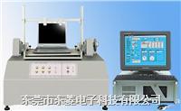 电脑转轴扭力试验机 DLS-3311