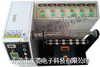 带电阻测试线材弯折试验机 DL-7802A1