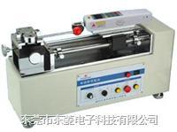 卧式拉力试验机 DL-8020