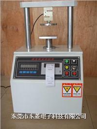 纸品环压强度试验机丨环压试验机丨纸张环压强度试验机 DL-3002A