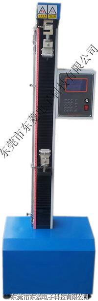 拉力机 拉力试验机 单柱拉力机 微电脑单柱拉力机 微电脑拉力机 微电脑落地式拉力试验机 拉力测试机 微电脑单柱拉力测试机