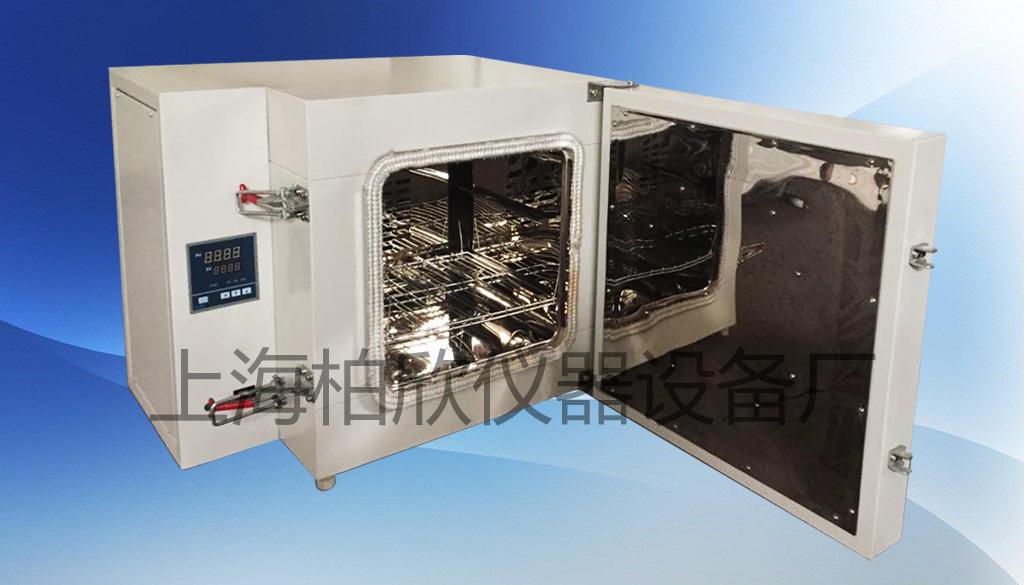 BPH-9100A 400度高温鼓风干燥箱 老化箱 上海电子类烘箱 报价