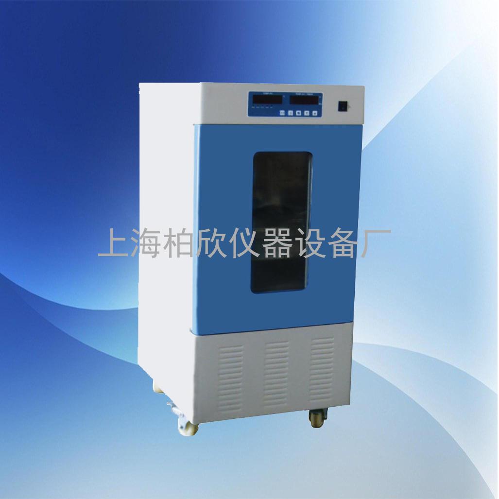LRH-150生化培养箱 恒温箱 生化箱 BOD培养箱