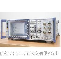 R&S?CMW270 无线通信测试仪